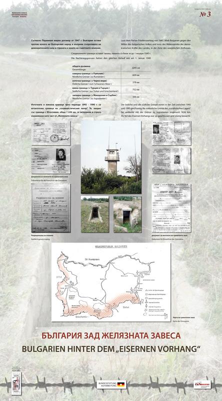 Bulgarien hinter dem Eisernen Vorhang