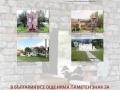 In Bulgarien gibt es immer noch kein Gedenkzeichen für die Fluchtopfer während des totalitären kommunistischen Regimes