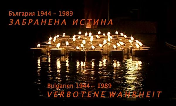 Bulgaria 1944 - 1989